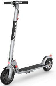 最轻便的一款电动滑板车 Gotrax XR Ultra Electric Scooter