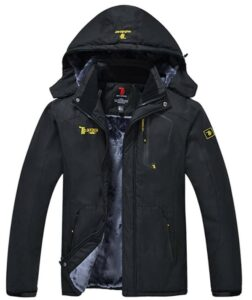 价格实惠的滑雪服