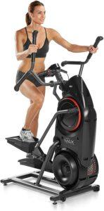 适合关节疼痛人使用的椭圆机 Bowflex Max Trainer Series