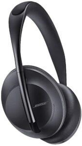 外观最新颖的耳机:Bose Headphones 700