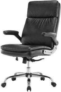 最佳预算人体工学办公椅 Ergonomic Executive Adjustable Swivel Task Chair