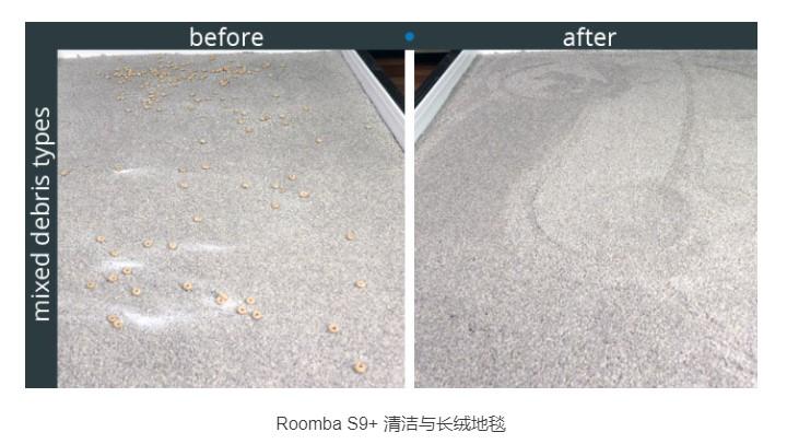 清洁长绒毛地毯