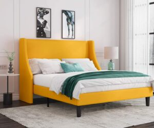 美国床垫推荐Allewie Queen Size Modern Platform Bed Frame